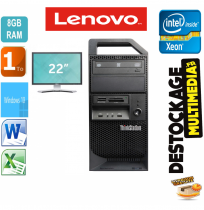 LENOVO ThinkStation E31 XEON E3-1225 V2 3.2GHZ 8 GB 1 TO NVIDIA QUADRO 410 ECRAN 22 POUCES WINDOW 10